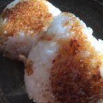 【イワタニのカセットコンロ 風まる】でおにぎりを焼いた結果!?