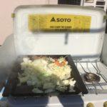 SOTO(ソト)2バーナーを使って焼きそばを使ってみた!