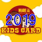 2019キャンプアンドキャビンズのキッズカード抽選開始!